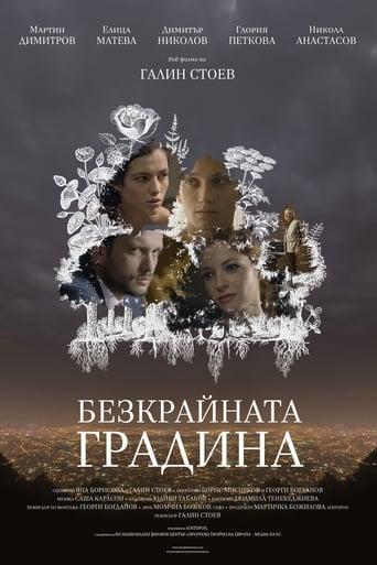 Poster of The Infinite Garden