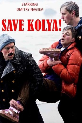 Poster of Save Kolya!