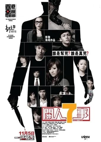 Poster of Seven 2 One