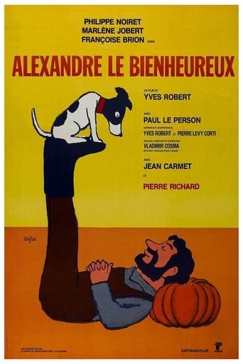 Poster of Very Happy Alexander