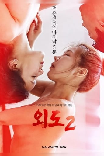 Poster of Affair 2