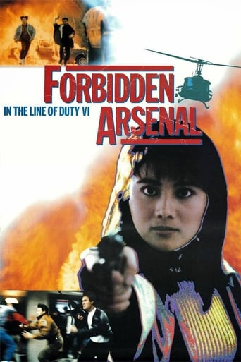 Poster of In the Line of Duty 6: Forbidden Arsenal