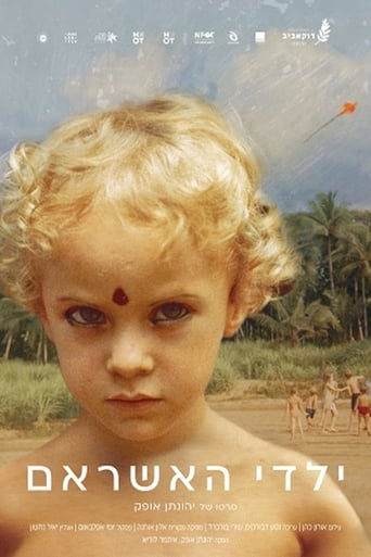 Poster of The Ashram Children: I Am No Body, I Have No Body