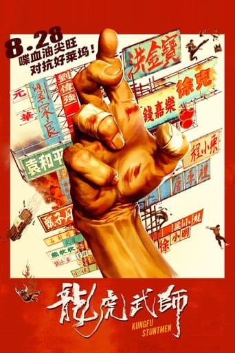 Poster of KungFu Stuntmen