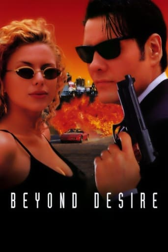 Poster of Beyond Desire