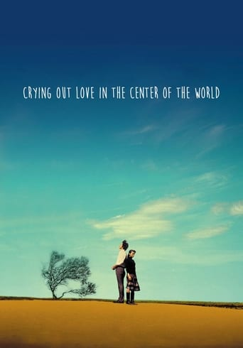 Poster of Crying Out Love in the Center of the World