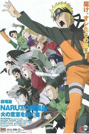 Naruto Shippuden the Movie: Inheritors of the Will of Fire