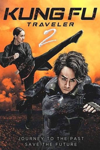 Poster of Kung Fu Traveler 2