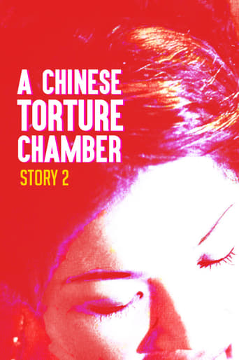 Poster of A Chinese Torture Chamber Story II