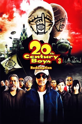 Poster of 20th Century Boys 3: Redemption