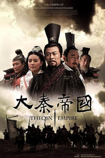 Poster of The Qin Empire