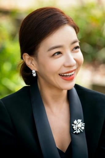 Image of Park Sun-young