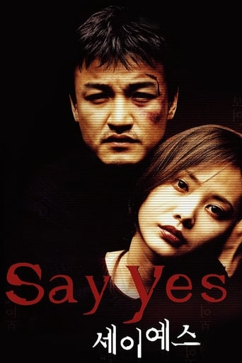 Poster of Say Yes