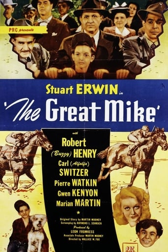 Poster of The Great Mike