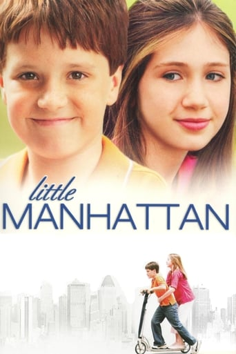 Poster of Little Manhattan