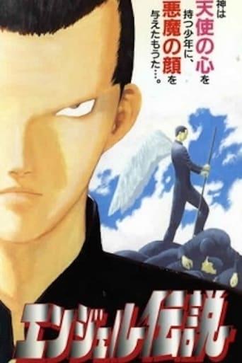Poster of Angel Legend
