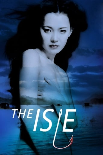 Poster of The Isle