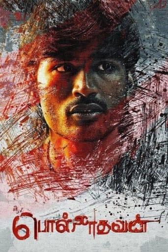 Poster of Polladhavan