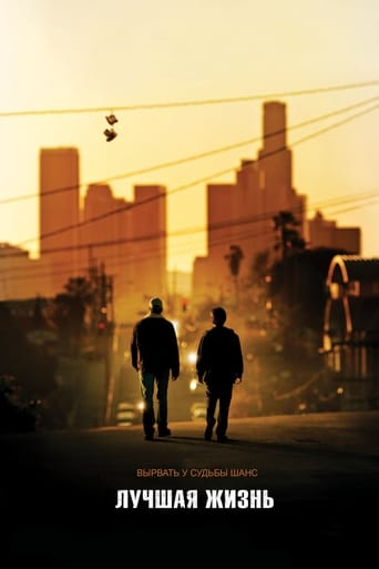 Poster of Лучшая жизнь