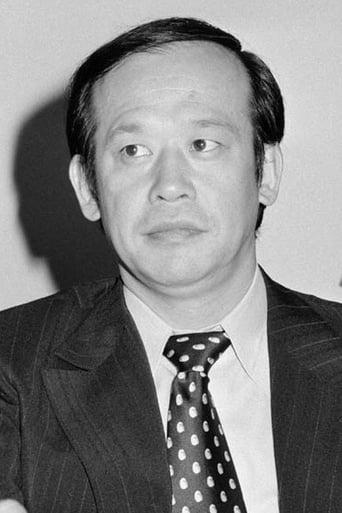 Image of Shigeru Kōyama