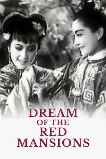 Poster of Dream of the Red Mansions