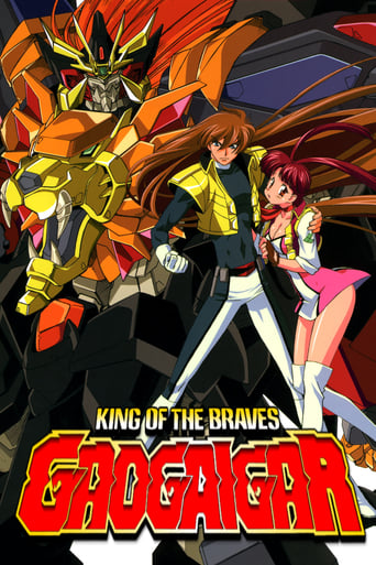 Poster of King of the Braves GaoGaiGar