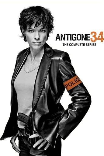 Poster of Antigone 34