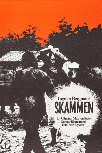 Poster of Skammen