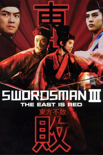Poster of Swordsman III: The East Is Red