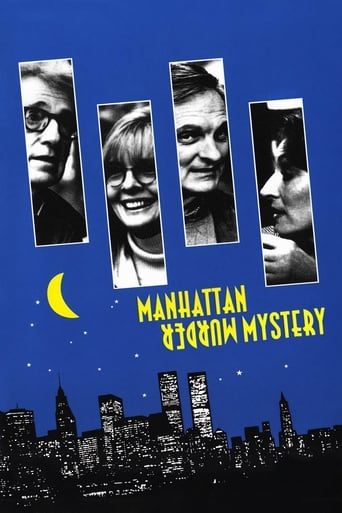 Poster of Manhattan Murder Mystery