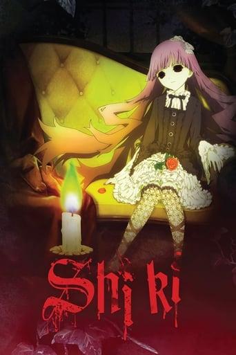Poster of Shiki
