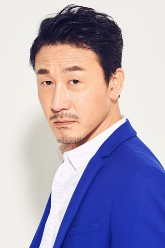 Image of Kim In-woo