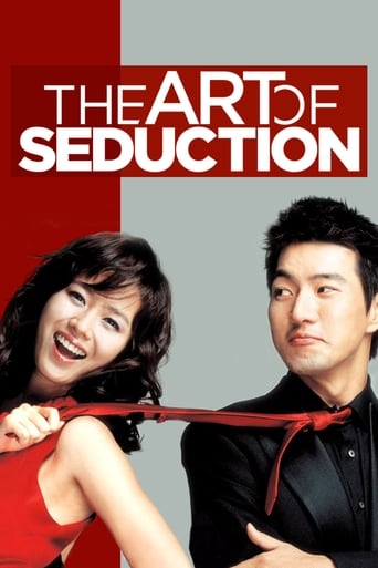 Poster of The Art of Seduction