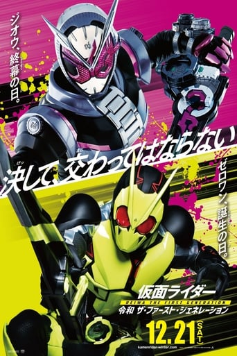 Poster of Kamen Rider Reiwa: The First Generation