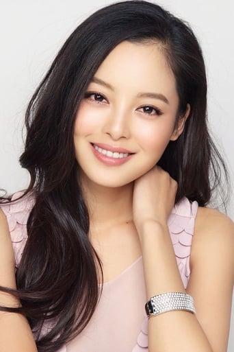 Image of Xin Zhilei