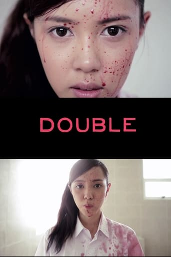 Poster of Double