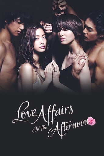 Poster of Hirugao: Love Affairs in the Afternoon