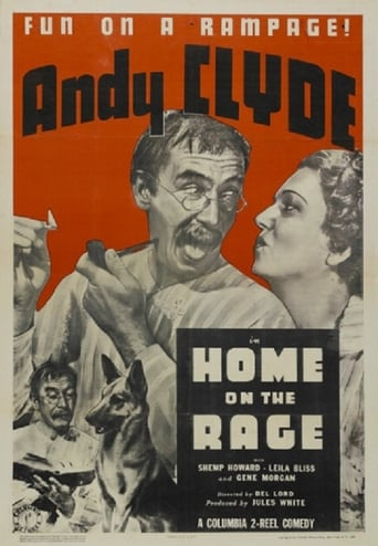 Poster of Home on the Rage