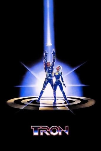Poster of Tron