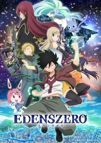 Poster of EDENS ZERO