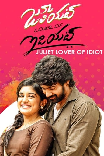 Poster of Juliet Lover of Idiot