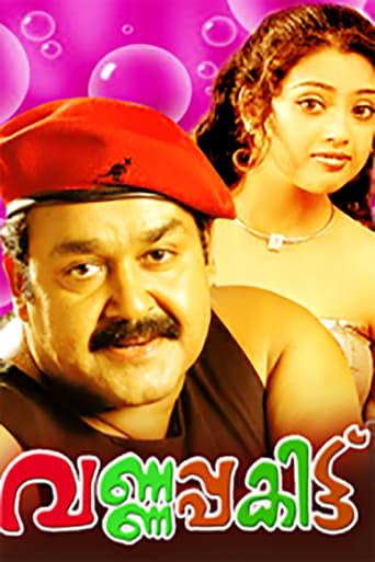 Poster of Varnapakittu