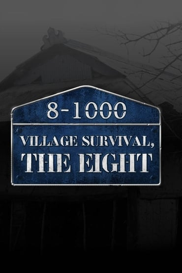 Village Survival, The Eight - 추리 8-1000