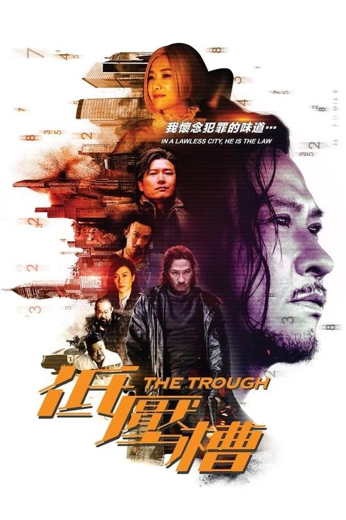 watch The Trough full movie online stream free HD