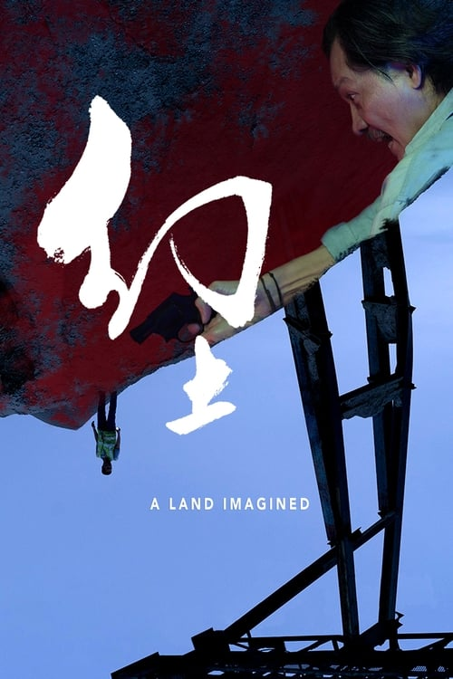 watch A Land Imagined full movie online stream free HD