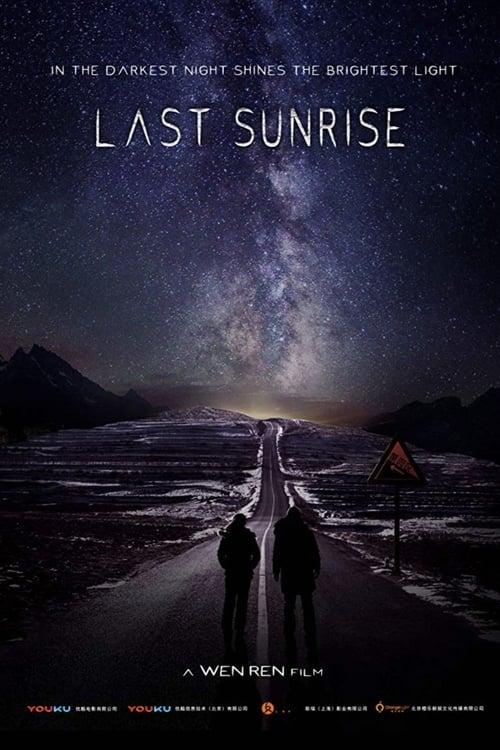watch Last Sunrise full movie online stream free HD