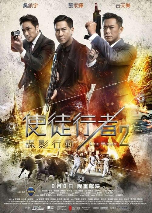 watch Line Walker 2 full movie online stream free HD