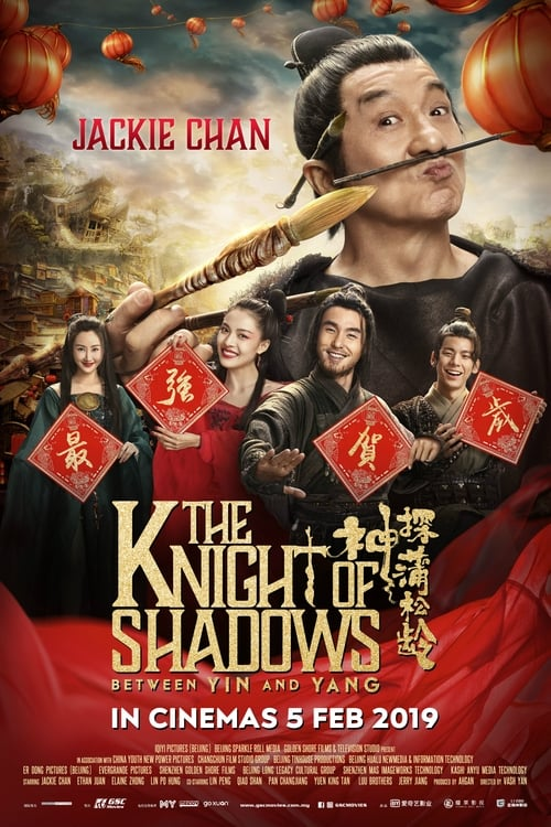 watch The Knight of Shadows: Between Yin and Yang full movie online stream free HD