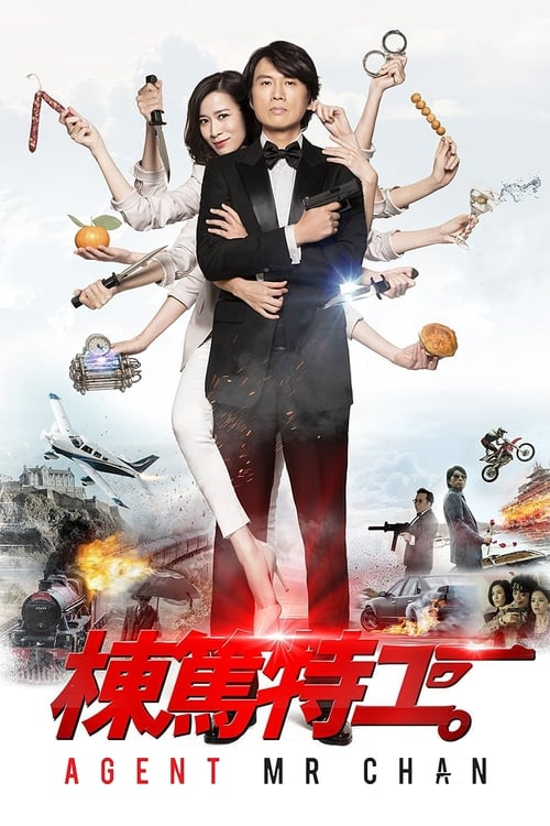 watch Agent Mr. Chan full movie online stream free HD