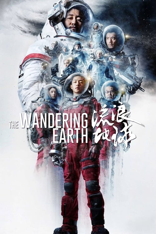 watch The Wandering Earth full movie online stream free HD